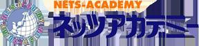 NETS-ACADEMY ネッツアカデミー